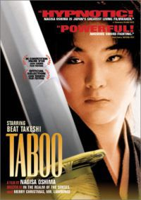 Tabu *Takeshi Kitano* DVD