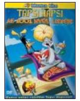 Tapsi Hapsi - Az 1001 nyúl meséje DVD