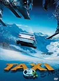 Taxi 3. DVD