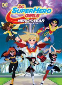 Tini szuperhősök: Az év hőse DVD