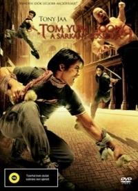 Tom Yum Goong - A sárkány bosszúja DVD