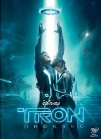 Tron - Örökség DVD