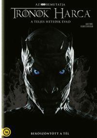 Trónok Harca 7. évad (5 DVD) DVD