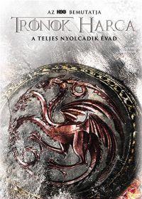 Trónok harca 8. évad - Targeryen o-ring  (4 DVD) DVD