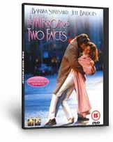 Tükröm, tükröm DVD