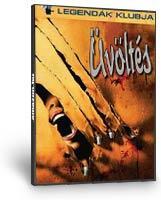 Üvöltés DVD