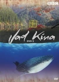 Vad Kína 2. DVD