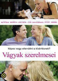 Vágyak szerelmesei DVD
