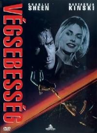 Végsebesség DVD