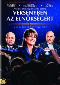 Versenyben az elnökségért DVD