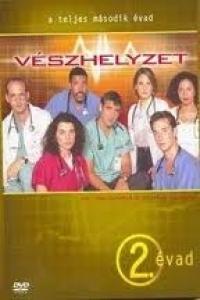 Vészhelyzet DVD