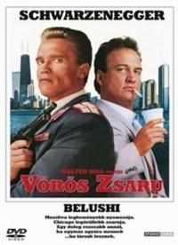 Vörös zsaru DVD