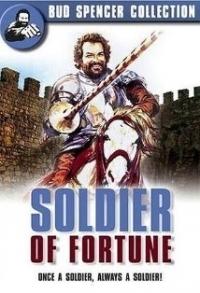 Zsoldoskatona DVD
