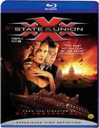 xXx2 - A következő fokozat Blu-ray